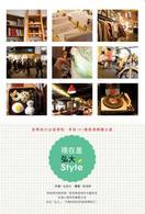 「現在是弘大STYLE」-首爾旅行必遊景點,