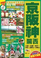紅楓粉櫻古意漫遊Easy GO!-京阪神關西(20