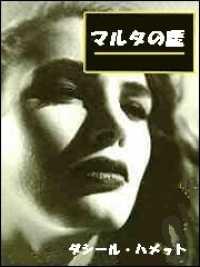 http://bookweb.kinokuniya.co.jp/eimgdata/EK-0010818.jpg