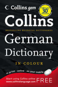 German Dictionary (Collins GEM) (10TH)