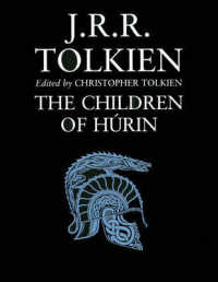 Children of Hurin -- Paperback (English Language Edition)