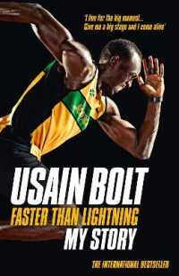 Faster than Lightning : My Story (Reprint)