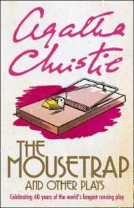 The Mousetrap and Seven Other Plays (Revised)