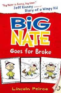 Big Nate Goes for Broke (Big Nate) -- Paperback <4>