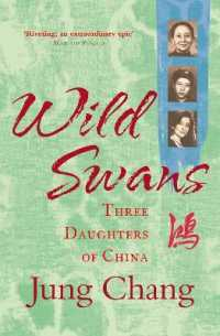Wild Swans : Three Daughters of China -- Paperback (New ed)