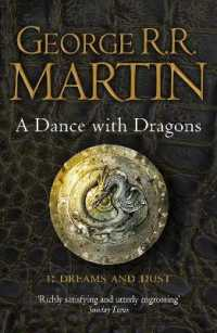 Dance with Dragons: Part 1 Dreams and Dust : Book 5 Part 1 of a Song of Ice and Fire (A Song of Ice and Fire) -- Paperback <5>