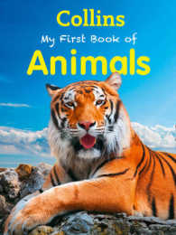 Animals (My First) -- Paperback