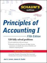 Schaum's Outline of Principles of Accounting I (Schaum's Outlines) (5TH)