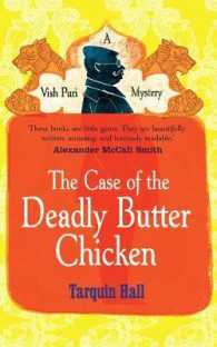 Case of the Deadly Butter Chicken -- Paperback