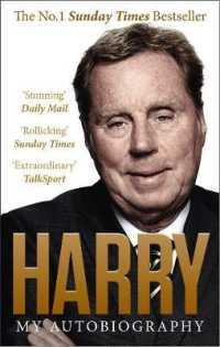 Always Managing : My Autobiography -- Paperback