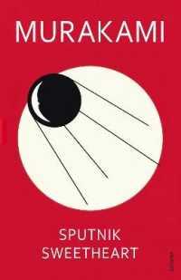 Sputnik Sweetheart -- Paperback