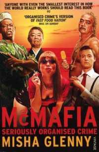 Mcmafia : Seriously Organised Crime -- Paperback