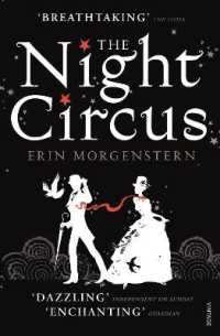Night Circus (Vintage Magic) -- Paperback