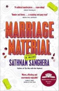 Marriage Material -- Paperback