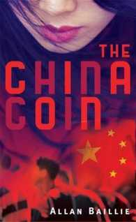 The China Coin