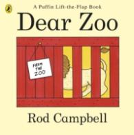 Dear Zoo (Reprint)