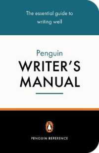 Penguin Writer's Manual -- Paperback