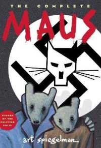 Complete Maus -- Paperback