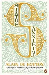 Status Anxiety -- Paperback