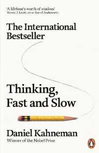 Thinking, Fast and Slow -- Paperback