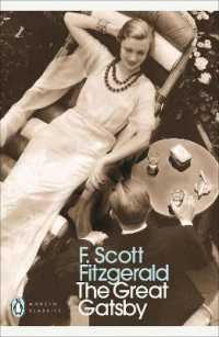 Great Gatsby -- Paperback