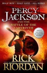 Percy Jackson and the Battle of the Labyrinth (Percy Jackson)