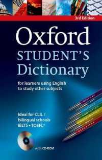 Oxford Student's Dictionary Third Edition Paperback with Cd-rom