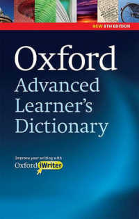 Oxford Advanced Learner's Dictionary Eighth Edition Paperback with CD-ROM (8 PAP/CDR)