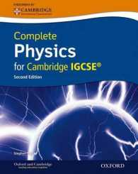 Complete Physics for Cambridge Igcse with Cd-rom -- Paperback (2 Rev ed)