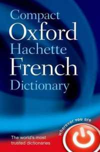 Compact Oxford-Hachette French Dictionary (Compact)
