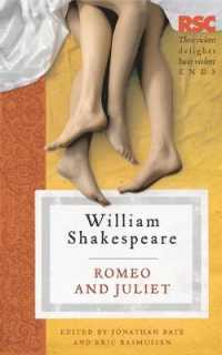 Romeo and Juliet (The Rsc Shakespeare) -- Paperback