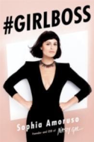 #girlboss -- Paperback