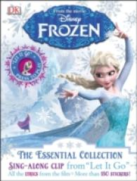 Disney Frozen the Essential Collection -- Multiple copy pack