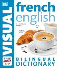 French-english Bilingual Visual Dictionary (Dk Bilingual Visual Dictionary) -- Paperback / softback