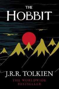 Hobbit -- Paperback