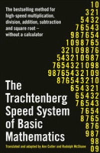 Speed System of Basic Mathematics -- Paperback (New ed)