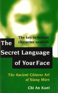 Secret Language of Your Face : Ancient Chinese Art of Siang Mien -- Paperback (New ed)
