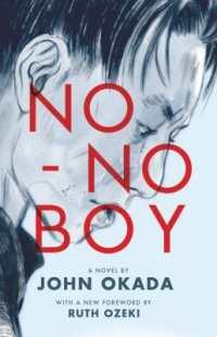No-No Boy (Classics of Asian American Literature) (Reprint)