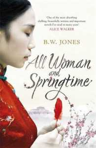 All Woman and Springtime -- Paperback
