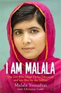 I am Malala -- Paperback