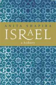 Israel : A History -- Paperback (English Language Edition)