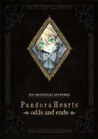 PandoraHearts : Odds and Ends (BOX)