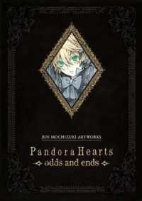 PandoraHearts : Odds and Ends (BOX)