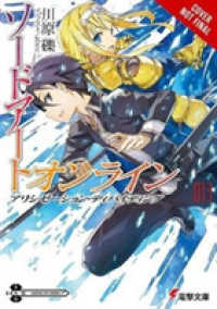 Sword Art Online : Alicization Dividing (Sword Art Online Progressive the Novel)