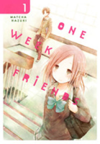 One Week Friends 1 (One Week Friends)