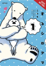 A Polar Bear in Love 1 (Polar Bear in Love) (TRA)