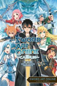 Sword Art Online : Calibur (Sword Art Online)