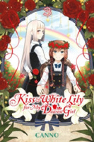 Kiss and White Lily for My Dearest Girl 3 (Kiss and White Lily for My Dearest Girl)