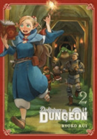 Delicious in Dungeon 2 (Delicious in Dungeon)