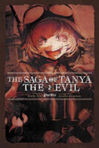 Saga of Tanya the Evil 2 : Plus Ultra (Saga of Tanya the Evil)